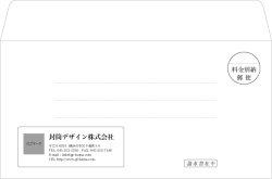 画像1: テンプレート封筒(洋形)type-I/明朝体