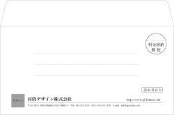 画像1: テンプレート封筒(洋形)type-J/明朝体
