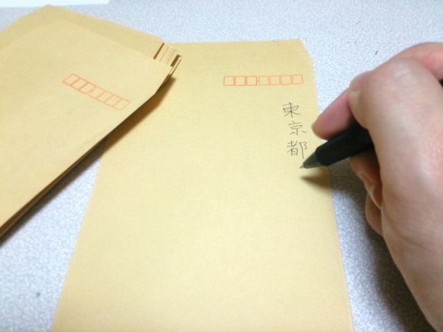 宛名の書き方のサンプル
