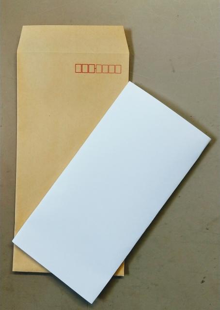 封筒の三つ折りのサンプル